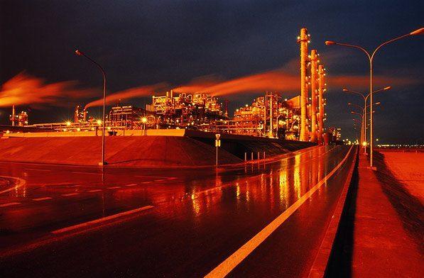 Kuwait Petroleum Corporation HQ