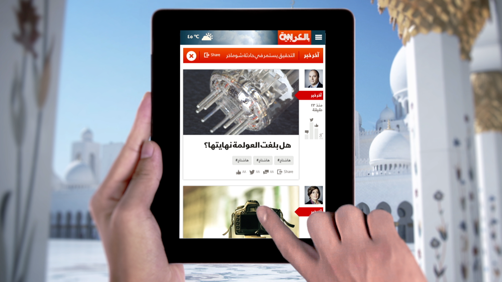 Protected: CNN Arabic – redesign