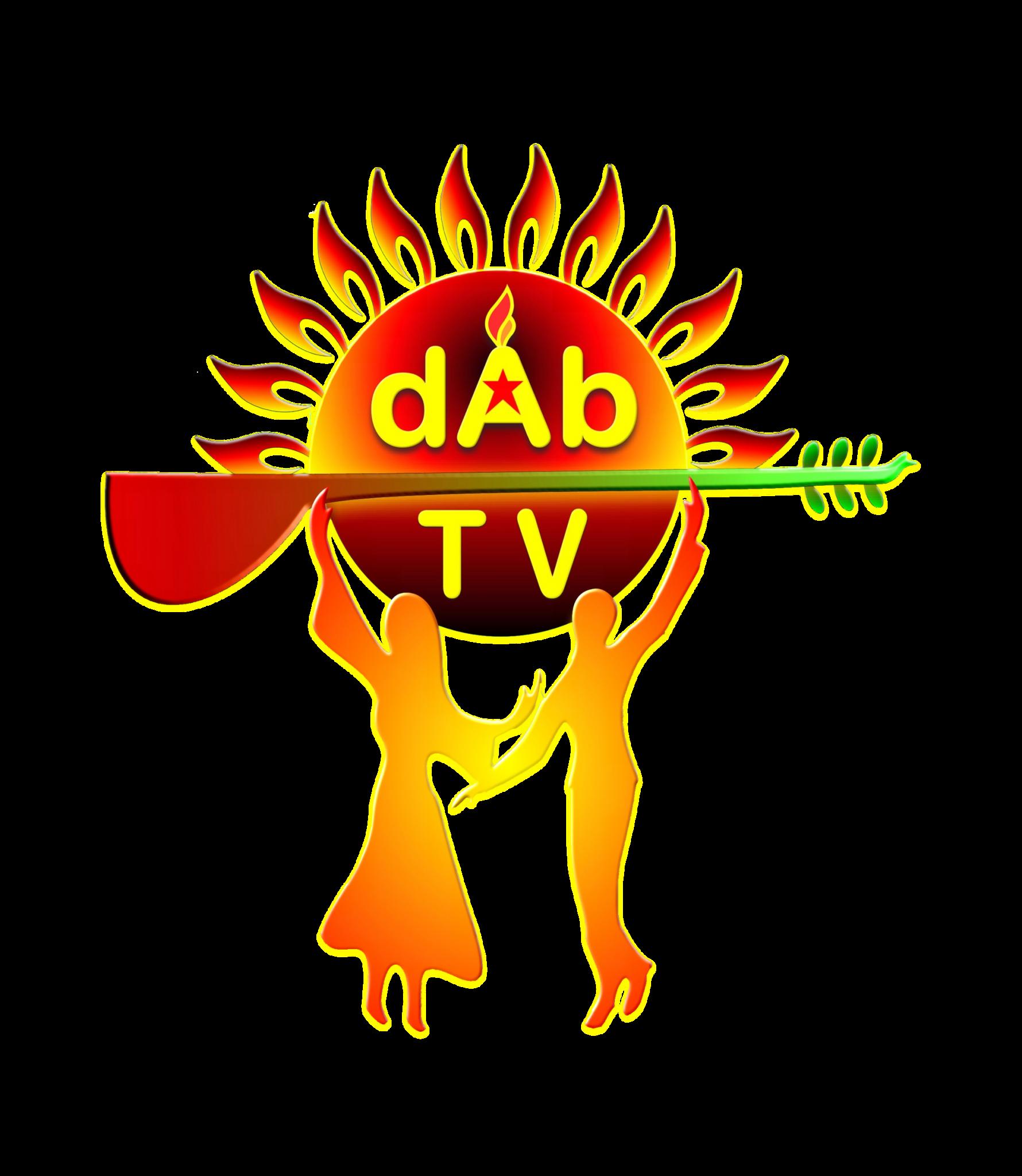 DAB Tv logo png xxxx copy 1