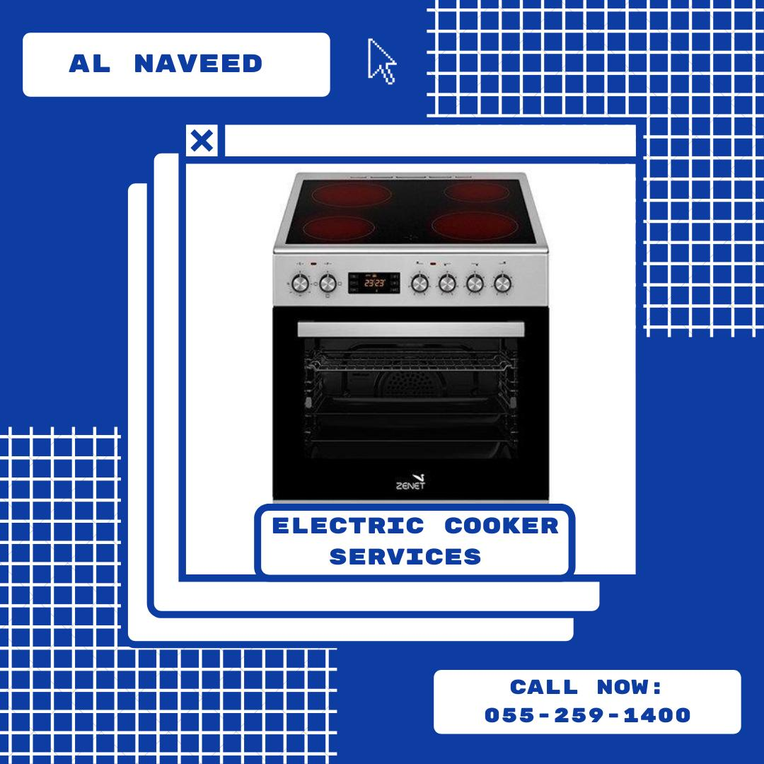 ELECTRIC COOKER SERVICE 1