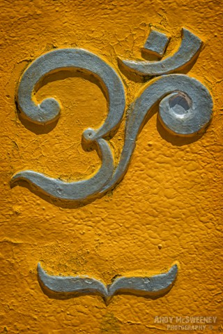 Close-up of the ohm symbol in South-India