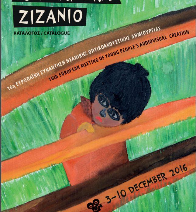 zizanio international film festival