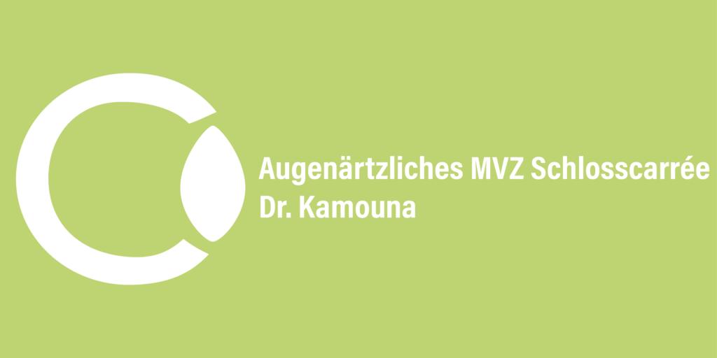 Augenärztliches MVZ Schlosscarrée Dr. Kamouna