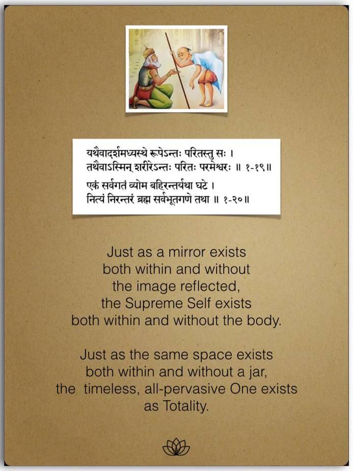Ashtabakra Gita (Instruction on Self-Realization) Verse 1.19, 1.20