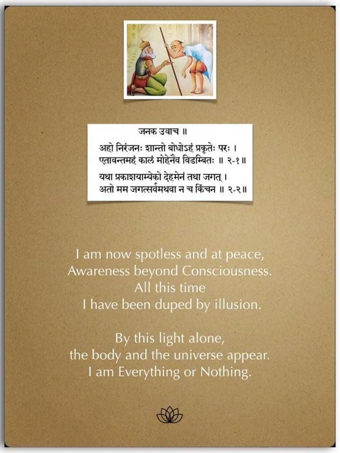 Ashtabakra Gita (Joy of Self-Realization) Janaka said... Verse: 2.1, 2.2