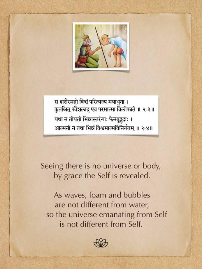 Ashtabakra Gita (Joy of Self-Realization) Verse: 2.3, 2.4