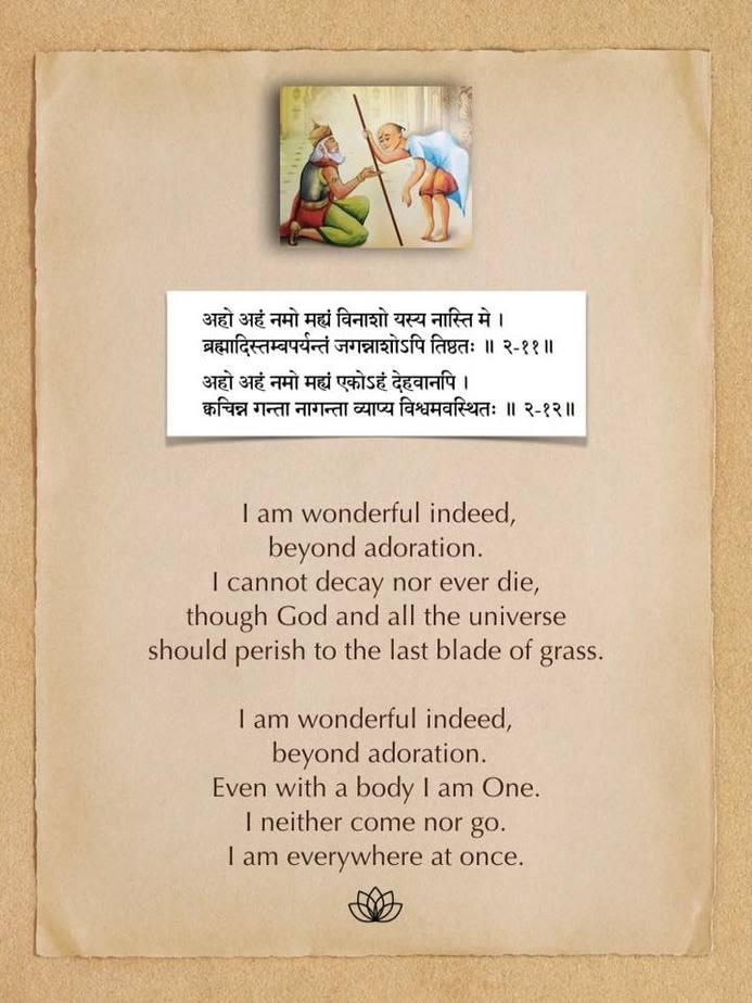 Ashtabakra Gita (Joy of Self-Realization) Verse: 2.11, 2.12
