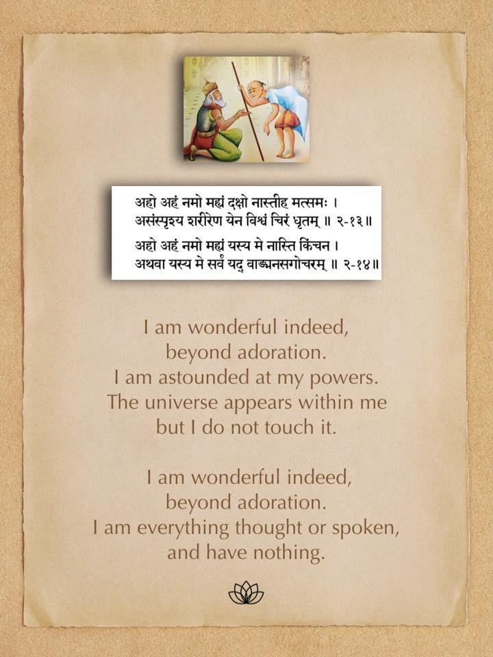 Ashtabakra Gita (Joy of Self-Realization) Verse: 2.13, 2.14