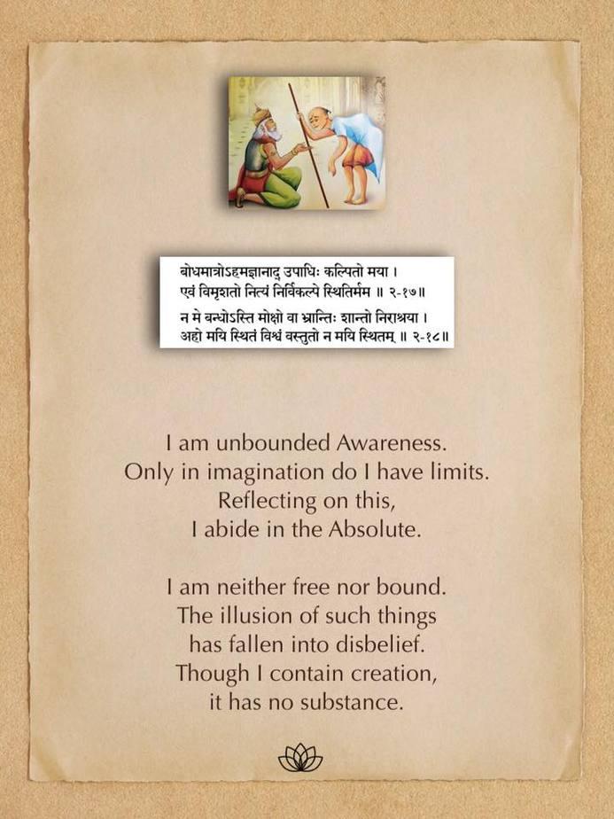 Ashtabakra Gita (Joy of Self-Realization) Verse: 2.17, 2.18