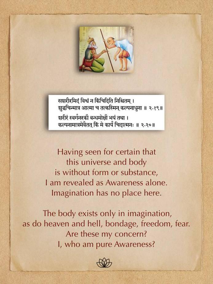 Ashtabakra Gita (Joy of Self-Realization) Verse: 2.19, 2.20