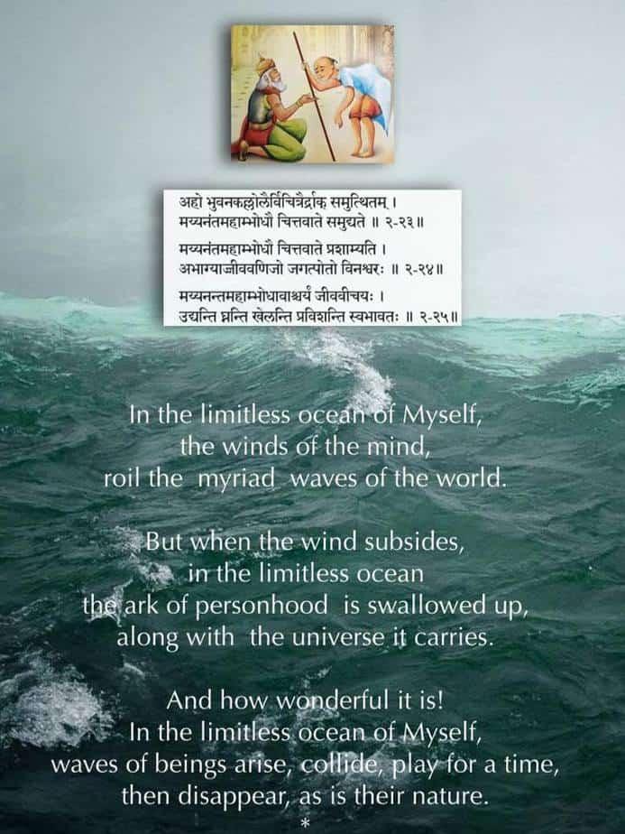 Ashtabakra Gita (Joy of Self-Realization) Verse: 2.23, 2.24, 2.25