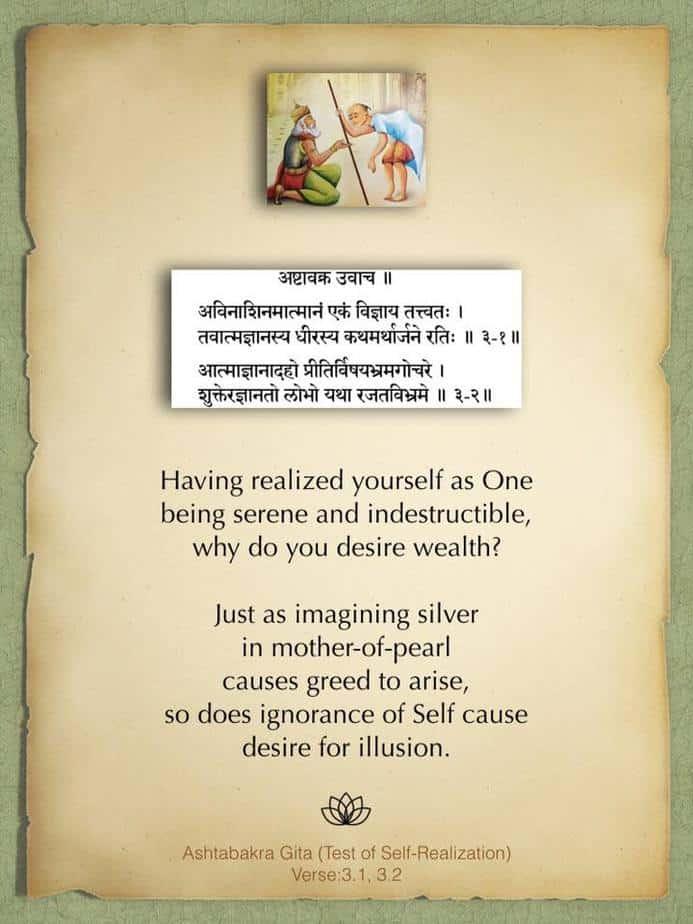 Ashtabakra Gita (Test of Self-Realization) Verse: 3.1, 3.2 Ashtabakra said: