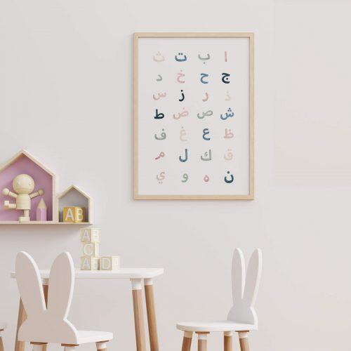 Islamische Poster