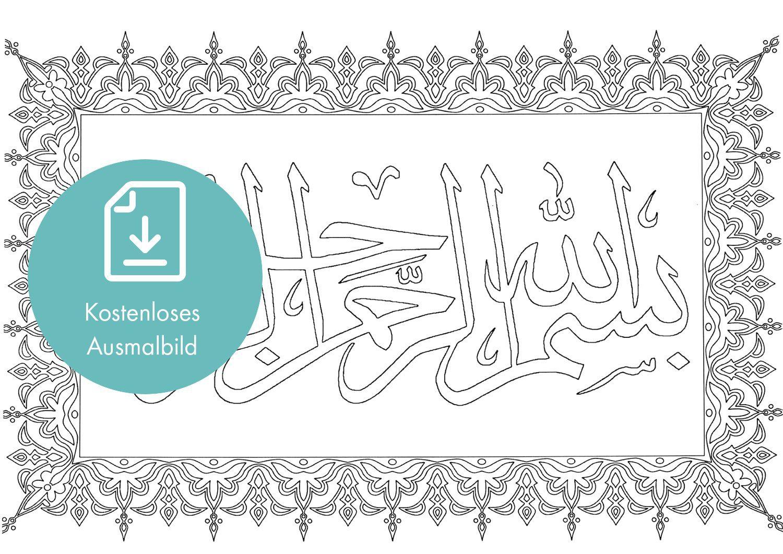Islamisches Ausmalbild Bismillah