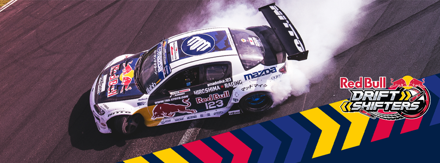 Vind billetter til Red Bull Drift Shifters