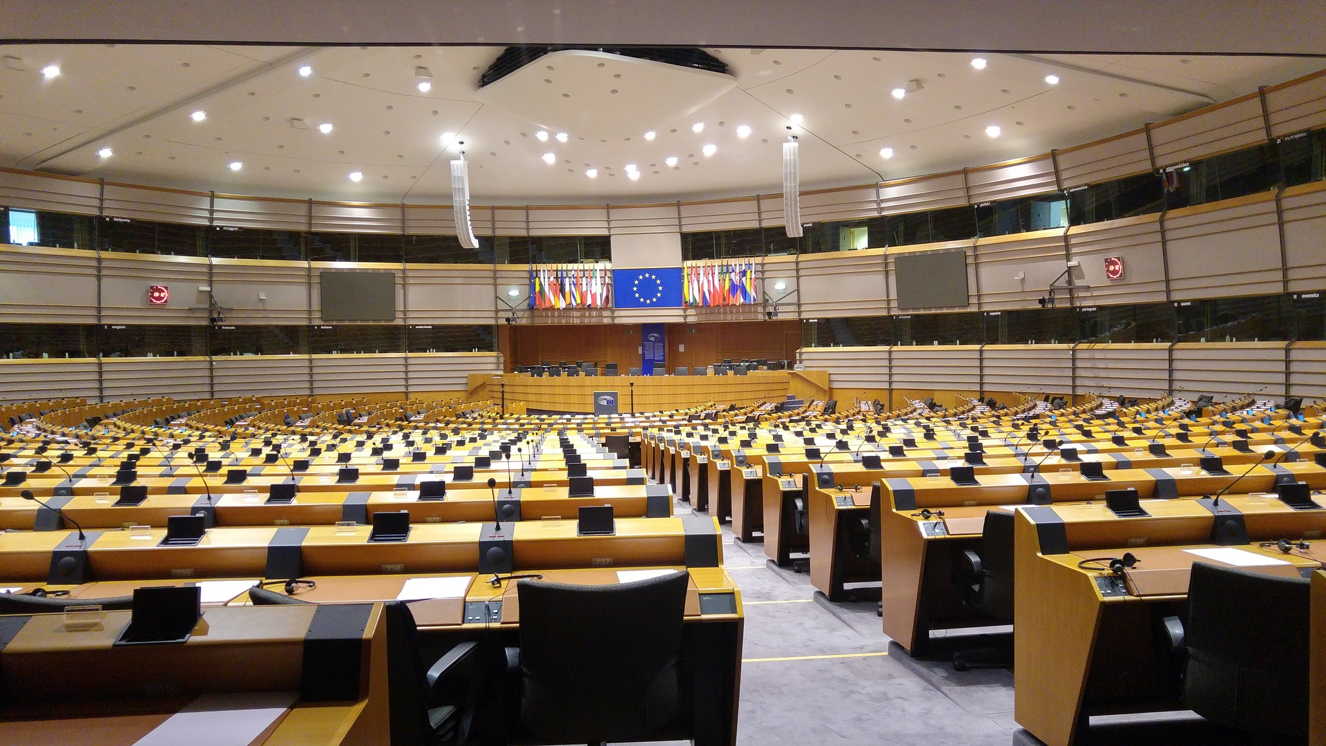 Picture of the EU parliament