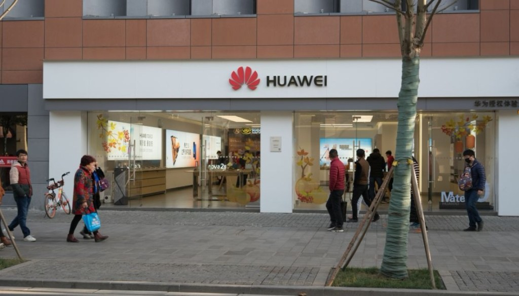 £10M Investment Into UK Huawei Stores