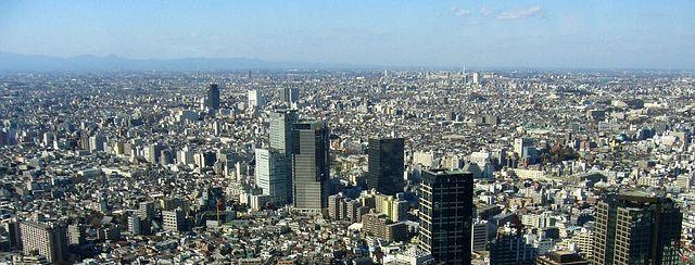 Wie lange dauert Work and Travel? - Tokio, Work and Travel in Japan