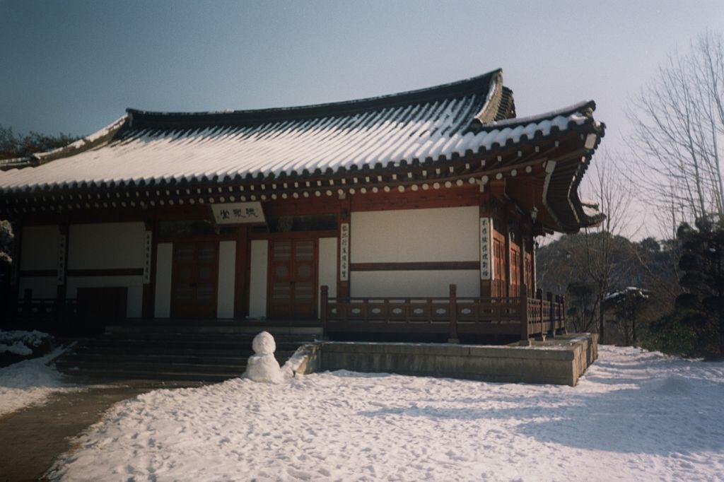 Korea im Winter