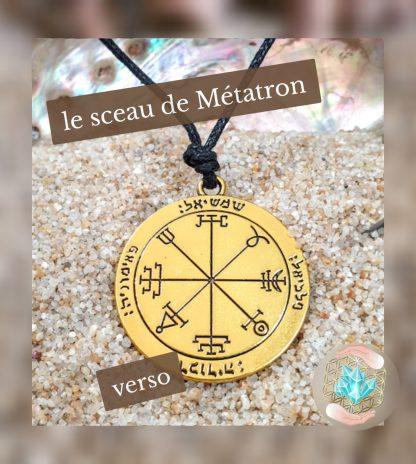 pendentif doré sceau de l' Archange Métatron, Bijoux, pierre et bien-être (2)