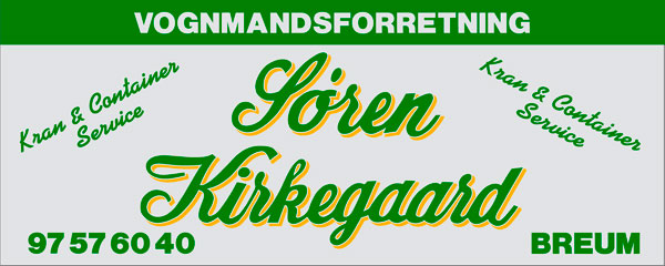 soren_kirkegaard