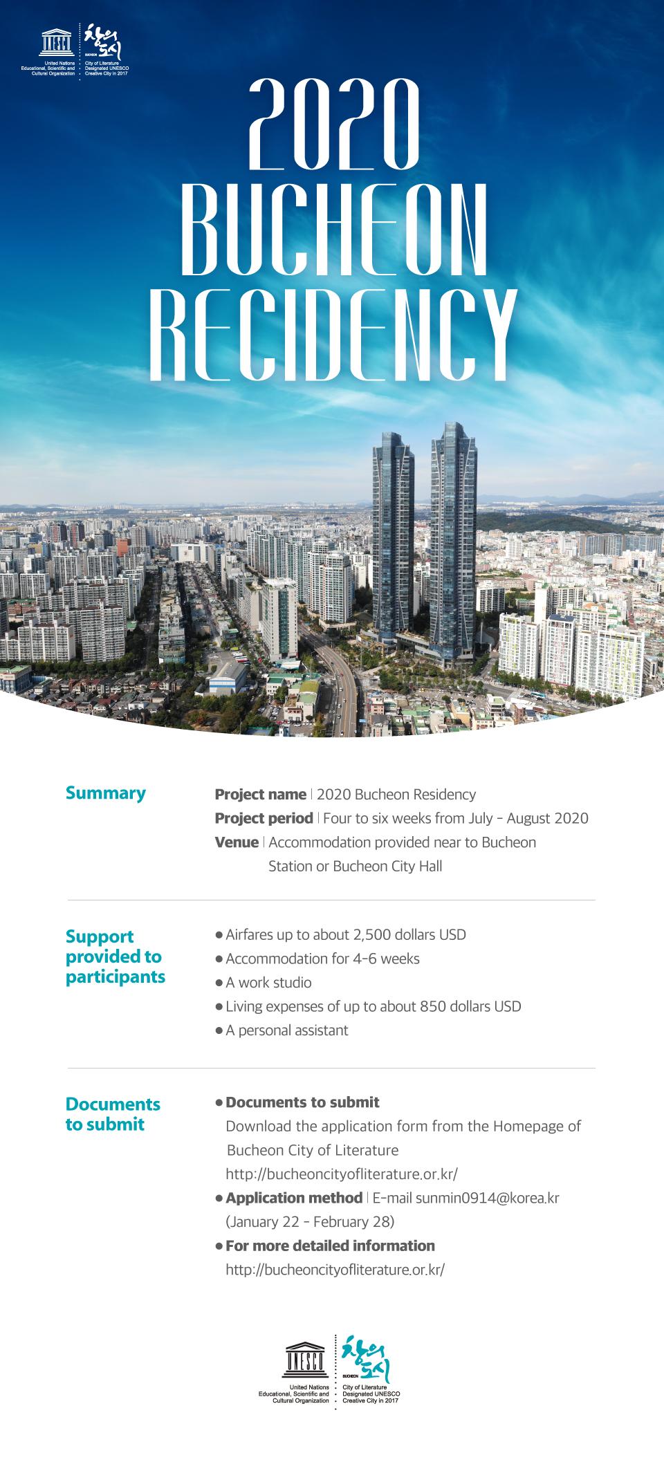 IMAGE - Bucheon Residency 2020