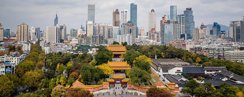 INT – Nanjing