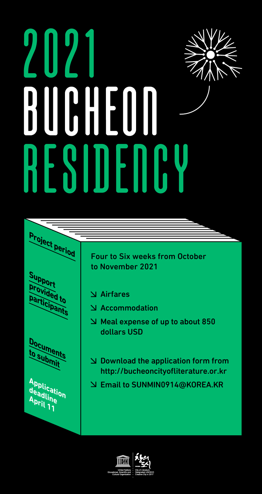 2021 Bucheon Residency poster, text written on green book reads: project period (4-6 weeks from October -November 2021). Support provided to participants (airfares, accommodation, meal expense of up $850), documents to submit (details in article). Application deadline April 11