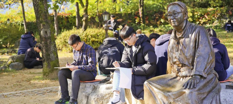 Wonju City of Literature