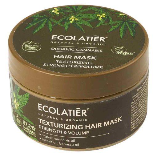 Ecolatiér ekologisk hårinpackning med hampafröolja