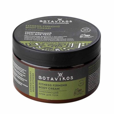 Botavikos ekologisk macadamia body butter