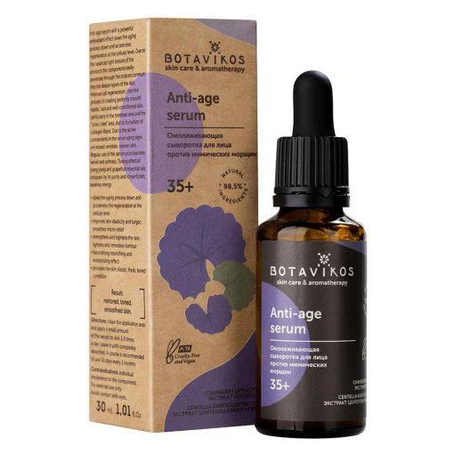 anti aging ekologiskt serum från Botavikos