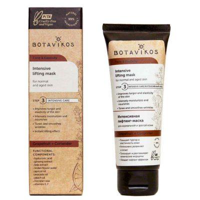 Botavikos anti-aging mask
