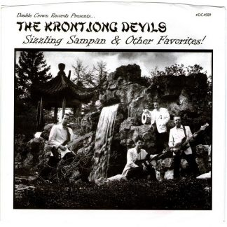 THE KRONTJONG DEVILS - Sizzling Sampan & Other Favorites! 7""