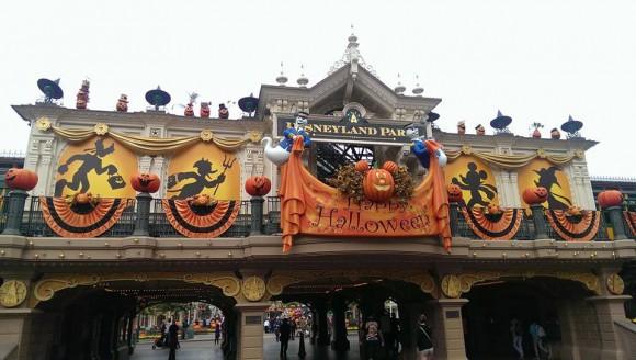Disneyland Paris Halloween Main Street Station
