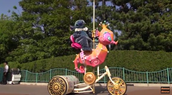 Steampunk Stitch Seahorse Bike