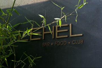 Bar Lehel Logo Wand