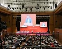Stadthalle Reutlingen SPD