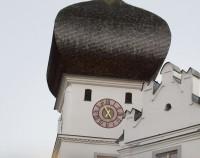 Schloss Hohenkammer 15