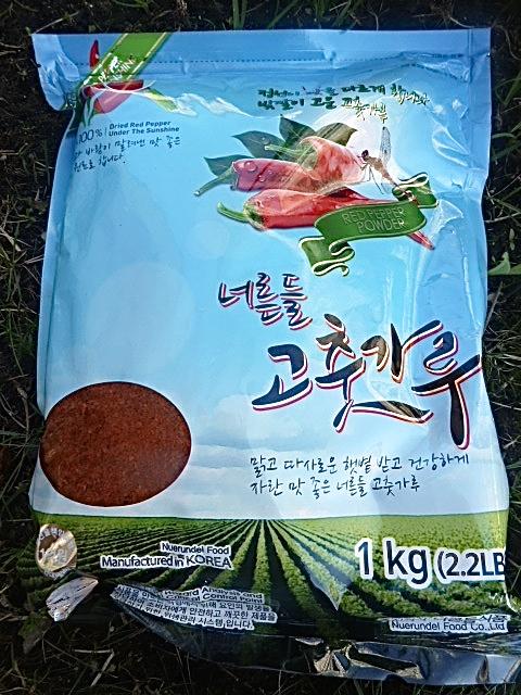 Chili für frisches Kimchi