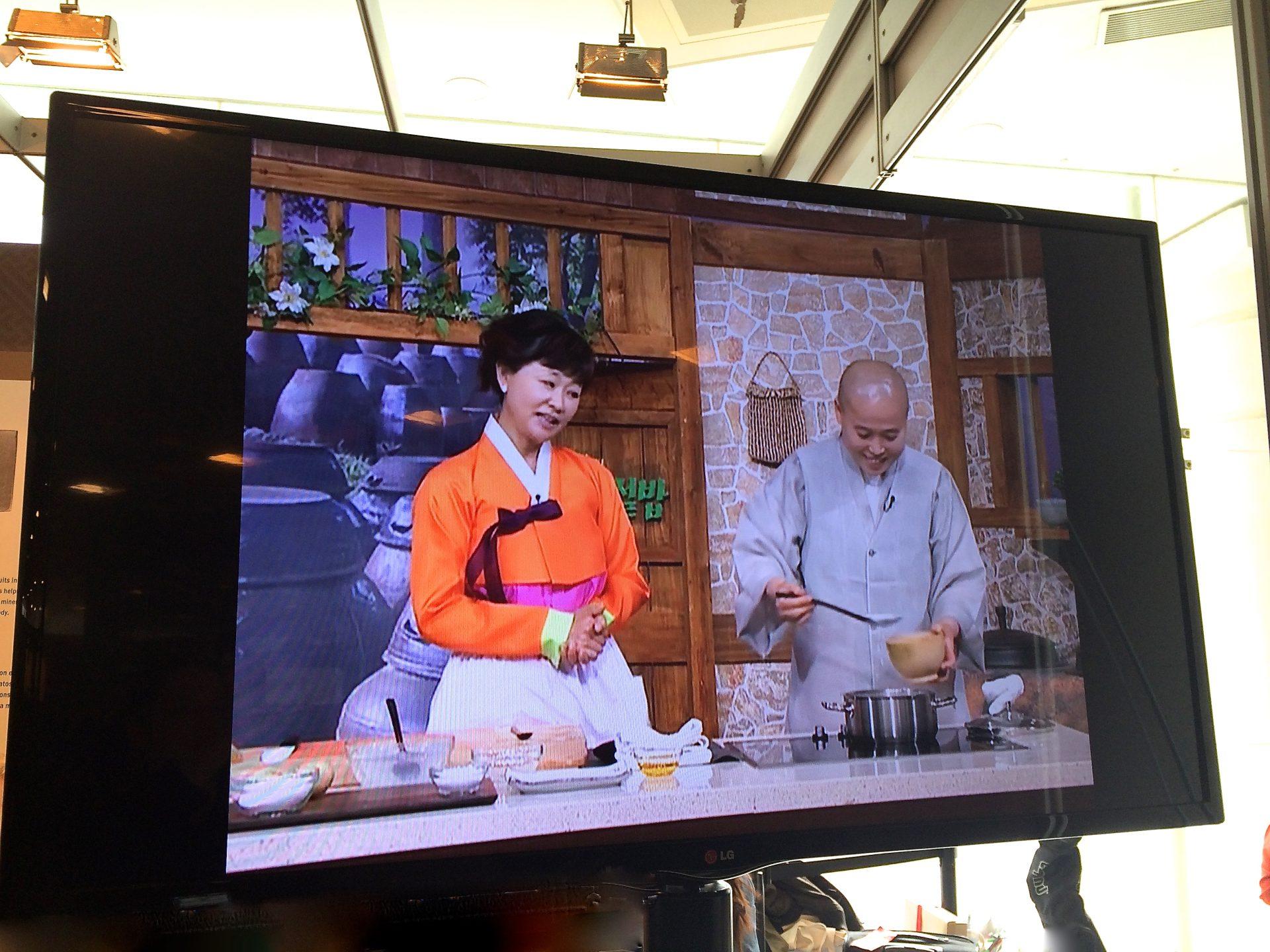 Madrid Fúsion & The taste of Korea
