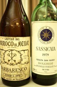 Barbaresco Riserva 1971 Parroco di Neive & Sassicaia Riserva, Tenuta San Guido 1979