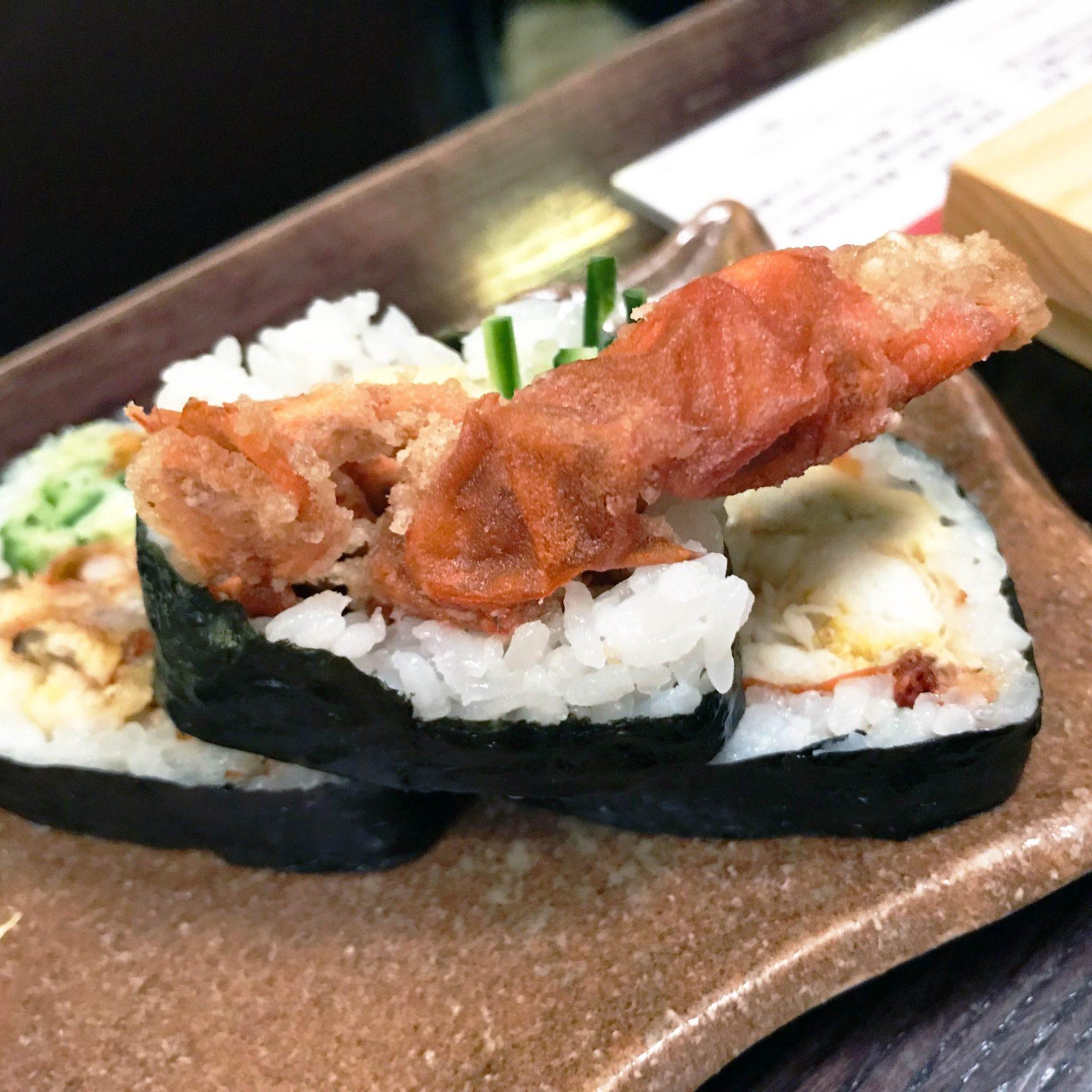 Japanisch essen gehen in London –  Kikuchi