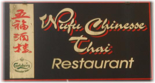 Spis på din fødselsdag for 1 kr. på Wufu