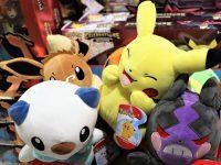Godt nyt til Pokémon fans