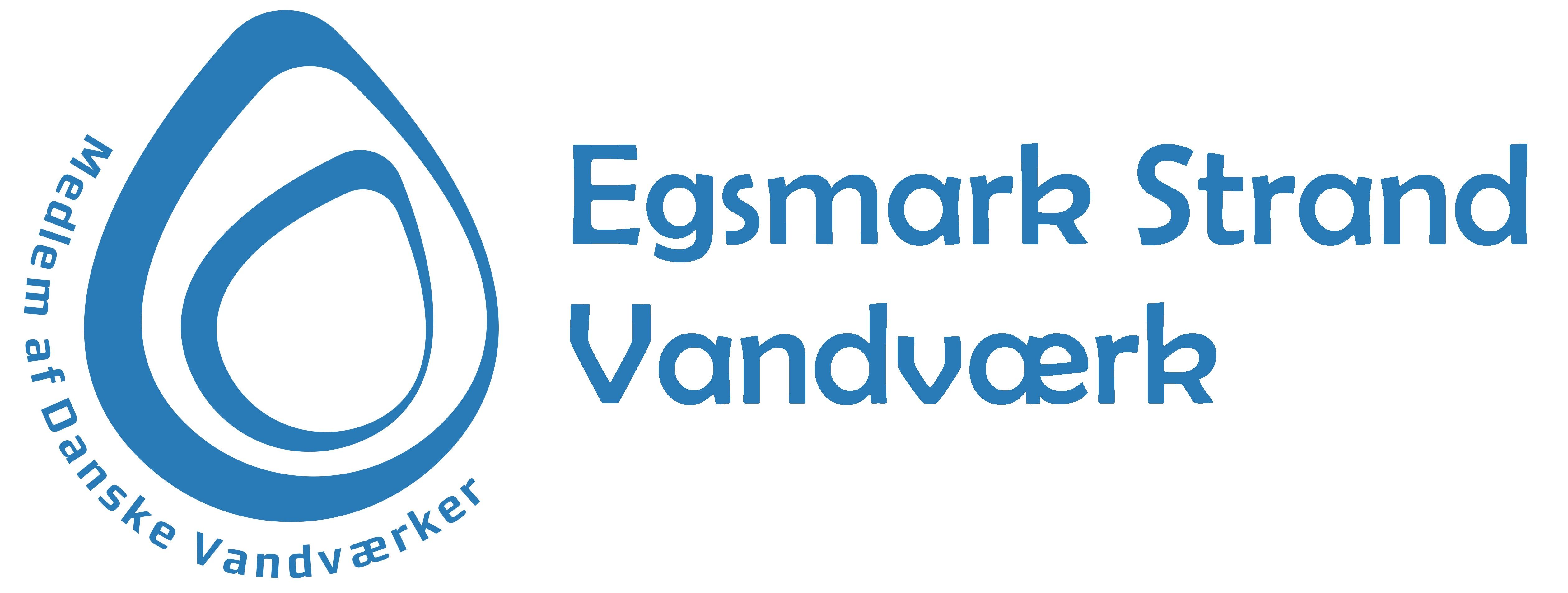 Egsmark Strand Vandværk