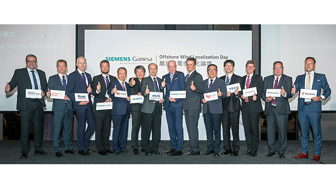 Memorandums of Understanding (MoUs) signed with six global Tier 1 suppliers and four local suppliers at Siemens Gamesa Offshore Wind Localization Day in Taipei (photo: SGRE)