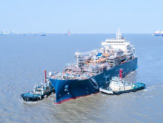 Total's LNG bunker vessel is constructed in line with the International Maritime Organization (IMO) decision to drastically limit the sulphur content of marine fuels as of 2020