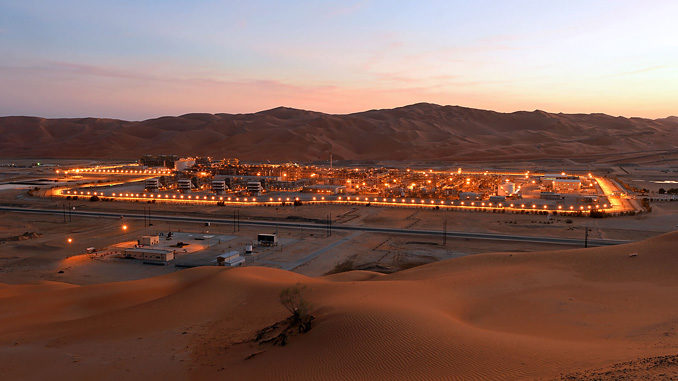The Shaybah field is located at the northern edge of the Empty Quarter desert in Saudi Arabia (photo: Saudi Aramco)