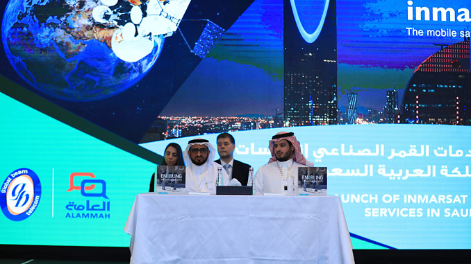 Closing session of the Launch event – Khaled al Saleh, CITC; Abdullah Sulaiman of Sada Al Ammah; Ronald Spithout, President, Inmarsat Maritime; and Zeina Mokaddem of Inmarsat